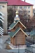 Часовня Иверской иконы Божией Матери - Челябинск - г. Челябинск - Челябинская область