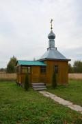 Неизвестная часовня - Дуброво - Смоленский район - Смоленская область