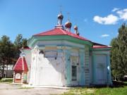 Церковь Димитрия Солунского - Сим - Ашинский район - Челябинская область