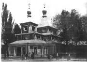 Церковь Успения Пресвятой Богородицы (крестовая) при архиерейском доме - Алматы - г. Алматы - Казахстан