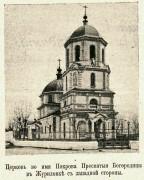 Церковь Покрова Пресвятой Богородицы - Журиловка - Тулча - Румыния