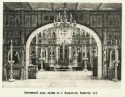 Церковь Воздвижения Креста Господня - Климотино - г. Чкаловск - Нижегородская область