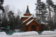Церковь Анастасии Нижегородской - Горки-10 - Одинцовский район, г. Звенигород - Московская область