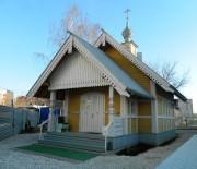 Церковь Алексия Никольского - Железнодорожный - Балашихинский район - Московская область