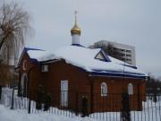 Мичуринский. Серафима Саровского, церковь