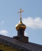 Церковь Андрея Боголюбского - Московский - Ленинский район - Московская область