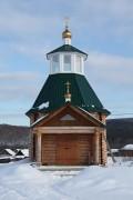 Церковь Ксении Петербургской - Куваши - г. Златоуст - Челябинская область