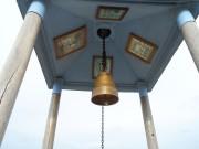 Неизвестная часовня - Медногорск - г. Медногорск - Оренбургская область