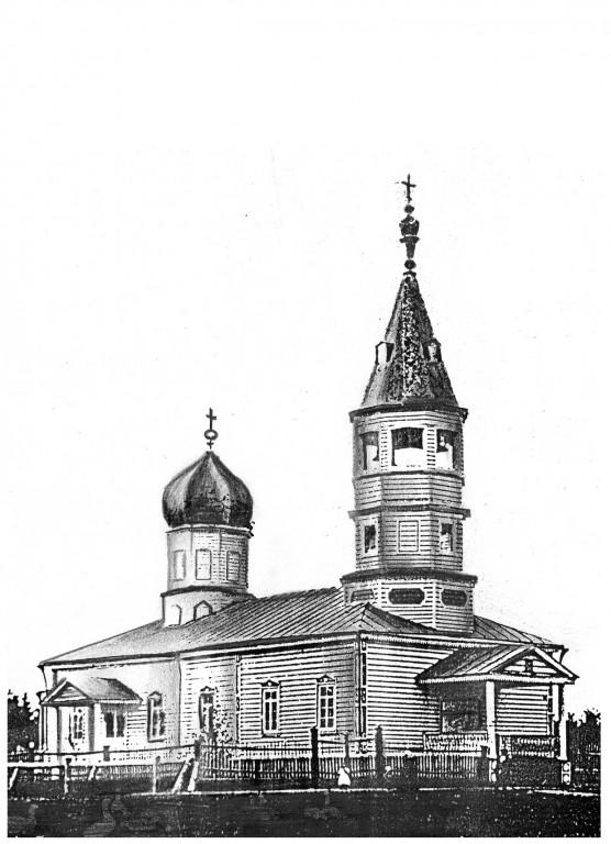 Церковь Александра Невского, Рои