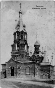 Церковь Покрова Пресвятой Богородицы в Зареке - Ижевск - г. Ижевск - Республика Удмуртия