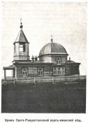 Церковь Рождества Христова - Верхний Яман - Крутинский район - Омская область