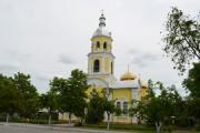 Комрат. Иоанна Предтечи, кафедральный собор