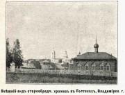 Церковь Троицы Живоначальной - Пестяки - Пестяковский район - Ивановская область