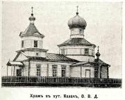 Церковь Михаила Архангела - Калач-на-Дону - Калачёвский район - Волгоградская область