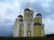 Солнцево. Александра Невского (строящаяся), церковь