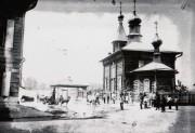 Церковь Покрова Пресвятой Богородицы старая - Минусинск - г. Минусинск - Красноярский край