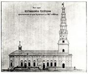 Церковь Богоявления Господня, морская - Санкт-Петербург - Санкт-Петербург, Кронштадтский район - г. Санкт-Петербург