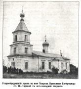 Церковь Покрова Пресвятой Богородицы - Нижний Чир - Суровикинский район - Волгоградская область