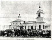 Церковь Благовещения Пресвятой Богородицы - Благовещенка - Мариинский район - Кемеровская область