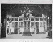 Неизвестная церковь - Нагавская - Котельниковский район - Волгоградская область