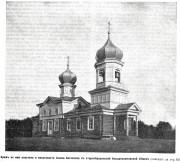 Церковь Иоанна Богослова - Большие Ключи - Сернурский район - Республика Марий Эл