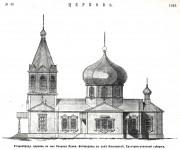 Церковь Покрова Пресвятой Богородицы - Ольховатка - г. Енакиево - Украина, Донецкая область