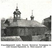 Церковь Покрова Пресвятой Богородицы - Большое Мурашкино - Большемурашкинский район - Нижегородская область