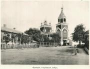 Церковь Георгия Победоносца - Егорьевск - Егорьевский район - Московская область