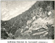 Часовня Троицы Живоначальной - Верхний Цей - Алагирский район - Республика Северная Осетия-Алания