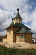 Церковь Трех Святителей - Камельгино - Дзержинский район - Калужская область