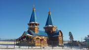 Церковь Максима Исповедника - Новокручининский - Читинский район, г. Чита - Забайкальский край