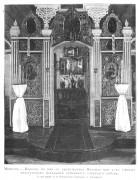 Церковь Михаила Архангела при 4-м пешем пластунском батальоне Кубанского Казачьего Войска - Майкоп - Майкопский район - Республика Адыгея