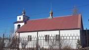 Церковь Вознесения Господня - Забайкальск - Забайкальский район - Забайкальский край