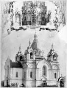 Миасс. Александра Невского, церковь