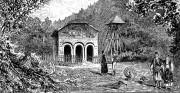 Монастырь Сичево (Введения во храм Пресвятой Богородицы) - Сичево - Нишавский округ - Сербия