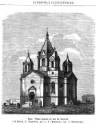 Церковь Алексия, митрополита Московского в военном порту (Баиловская) - Баку - Азербайджан - Прочие страны