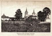 Сурдегский Свято-Духов монастырь - Сурдегис - Утенский уезд - Литва