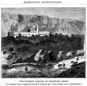 Патриарший монастырь Святой Троицы - Велико-Тырново - Великотырновская область - Болгария