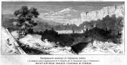 Преображенский монастырь - Велико-Тырново - Болгария - Прочие страны