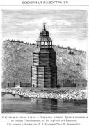 Церковь Илии Пророка - Сполошино - Киренский район - Иркутская область