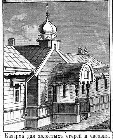 Неизвестная часовня при казарме для холостых егерей, Гатчина (Мариенбург)