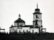 Якутск. Рождества Пресвятой Богородицы, церковь