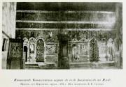 Церковь Богоявления Господня - Знаменка - Жигаловский район - Иркутская область