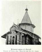 Церковь Илии Пророка (деревянная) - Кузнецовская (Лондужский погост) - Тарногский район - Вологодская область