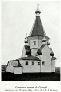 Церковь Успения Пресвятой Богородицы - Суланда (Суландский Погост), урочище - Шенкурский район - Архангельская область