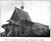 Церковь Троицы Живоначальной - Монастырь - Коми-Пермяцкий округ, Гайнский район - Пермский край