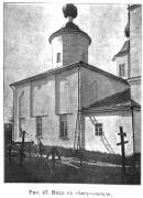 Церковь Николая Чудотворца - Ольгин Крест, урочище - Сланцевский район - Ленинградская область