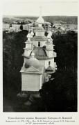Церковь Вознесения Господня - Клинцы - г. Клинцы - Брянская область