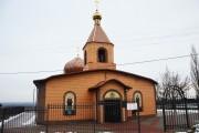 Церковь Матроны Московской и Ксении Петербургской - Курск - г. Курск - Курская область