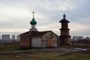 Церковь Петра и Февронии - Брянск - г. Брянск - Брянская область